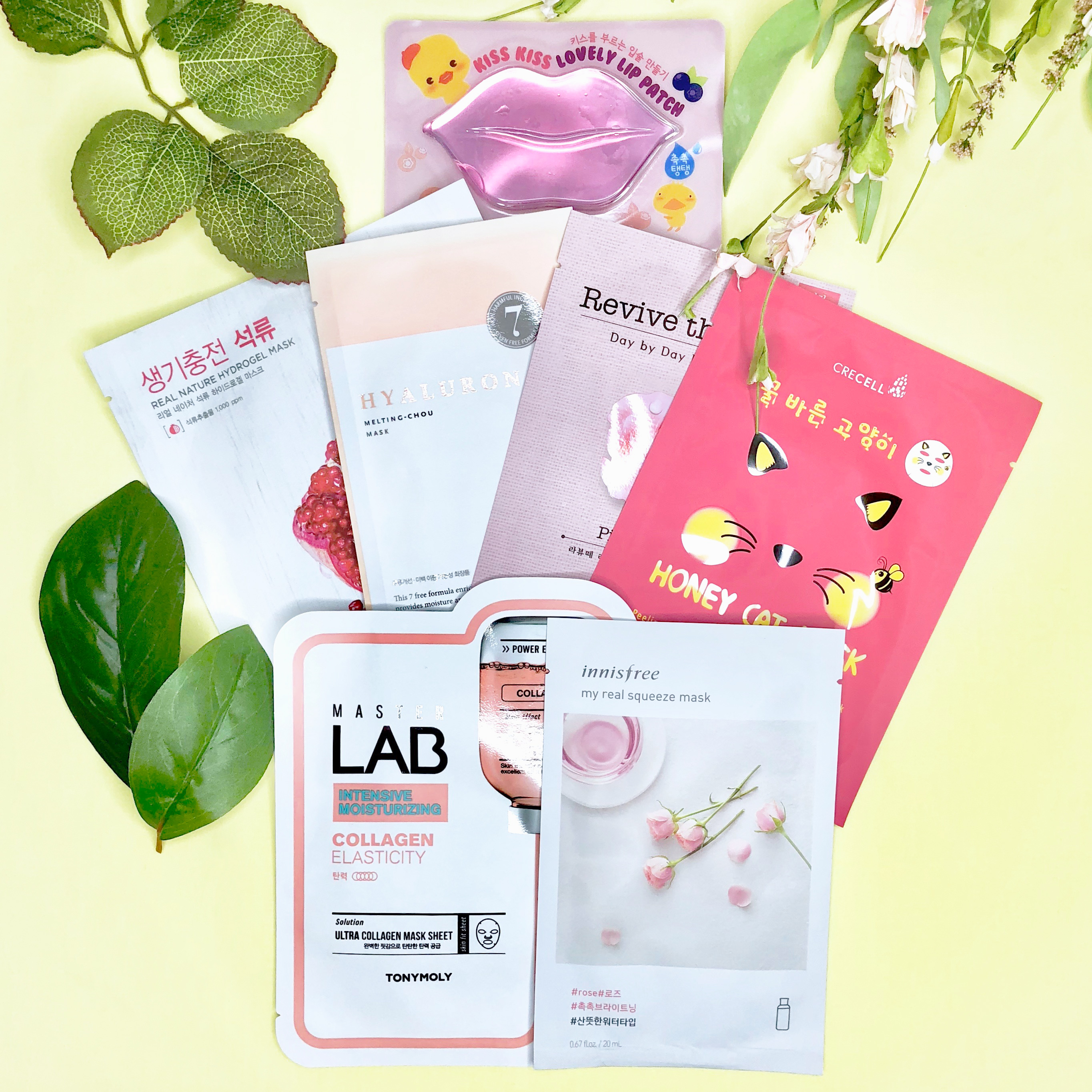 sooni mask pouch -K beauty face sheet masks