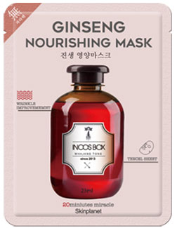 Ginseng Nourishing Mask by Skin Planet