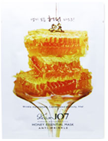 Honey Essential Mask Steam107