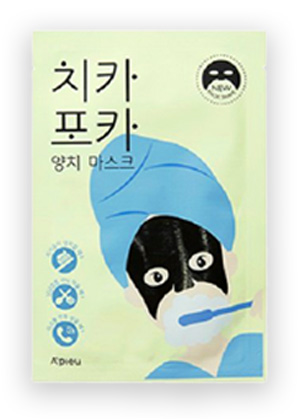 Face sheet masks